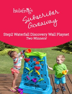 Step2 Waterfall Discovery Wall May 2018 Giveaway