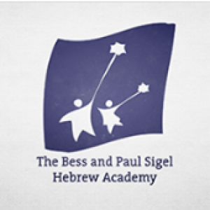 The Bess and Paul Segal Hebrew Academy